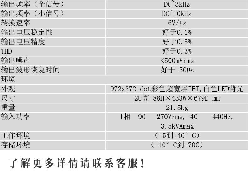 N4AX交流电源_11.jpg