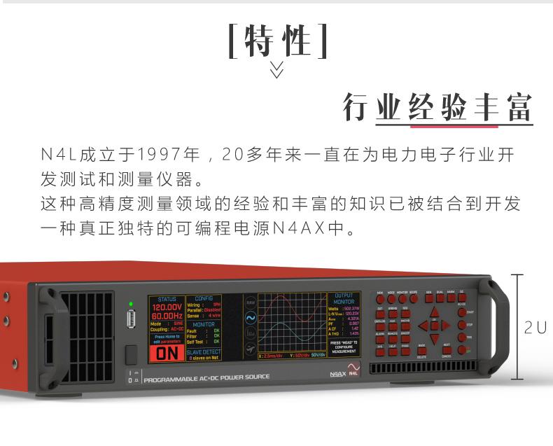 N4AX交流电源_02.jpg