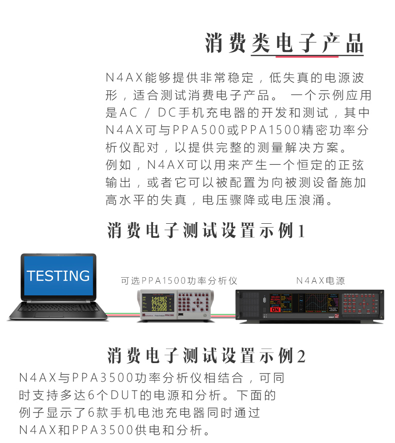 N4AX交流电源_09.jpg